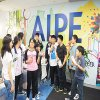 Australian Institute of Professional Education (AIPE) -  Video