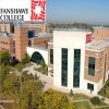 Fanshawe College (Simcoe - Norfolk Regional Campus) - Gallery