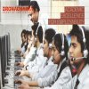 Dronacharya Group of Institutions-