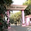 Jiwaji University-campus