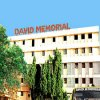 David Memorial Institute of Management-Campus