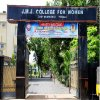 JMJ College for Women - Tenali-College Campus