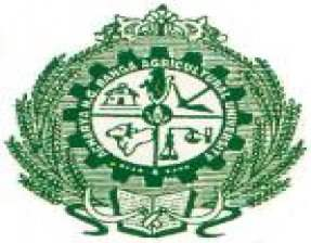 Agricultural College - Naira
