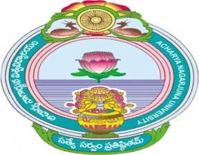 ABM College - Ongole