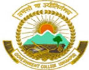 Government Degree College (Boys) - Udhampur