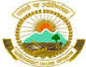Government Degree College for Boys - Udhampur