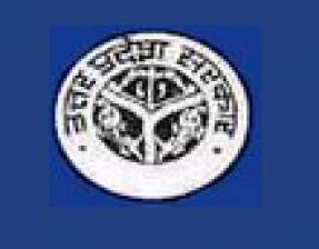 Government Polytechnic - Ghaziabad