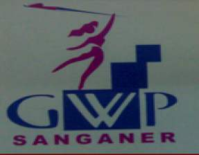 Government Women Polytechnic College
