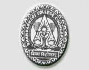 Bhandarkars Arts and Science College