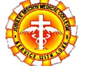 Jubilee Mission Medical College & Research Institute