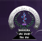 Bankura Sammilani Medical College