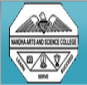 Nandha Arts & Science College - Erode