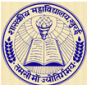 Government College - Khurai logo