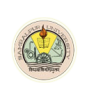 Department of Law Sambalpur University Logo