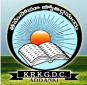 KRK Government Degree College - Addanki Logo