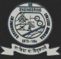 Government Engineering College - Modasa Logo