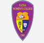 Patna Women's College Logo