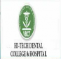 Hi-Tech Dental College & Hospital logo