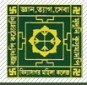 Vidyasagar College for Women logo