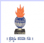 Aswathalah Esthuri Sanjeevamma National Degree College Logo