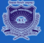Kishinchand Chellaram College of Arts Commerce and Science Logo