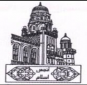 Akbar Peerbhoy College of Commerce and Economics Logo