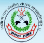 Babasaheb Gawade Business School Logo