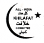 All-India Khilafat Committee College of Education Logo