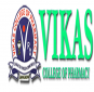 Vikas college of Pharmacy Logo