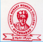 Anniebesant PG College for Women Logo