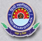 Hindi Mahavidyalaya logo