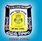 Nagarjuna Government College Logo