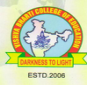 Vishva Bharti College of Education logo