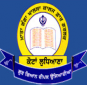 Mata Ganga Khalsa College for Girls Logo