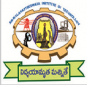 Sri Kalahastheeswara Institute of Technology (SKIT) logo