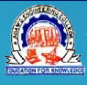 Adam's Engineering College Logo