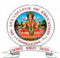 Dr SNS College of Education Logo