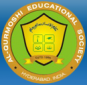Al - Quarmoshi Institute of Business Management logo