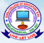 Suraj College of Education - Melathangal Logo