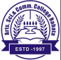 Shirdi Sai Rural Institutes Arts Science and Commerce College