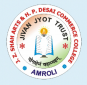 JZ Shah Arts and HP Desai Commerce College Logo