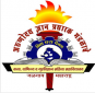 Arunodaya Dnyan Prasarak Mandal Women College of Arts - Commerce and Home Science Logo