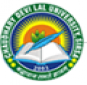 Department of Law - Chaudhary Devi Lal University Logo