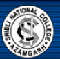 Shibali National College - Azamgarh Logo