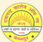 Dayanand College of Law - Kanpur