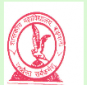 Government PG College- Barwani Logo