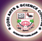 Gobi Arts & Science College