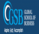 Global Business School Logo