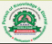 H K B K Degree College Logo